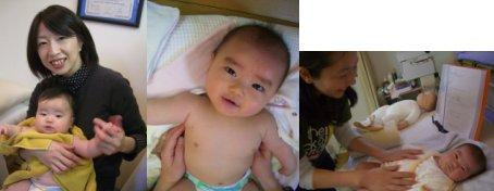 babycaremassage